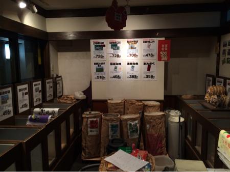 店内の米びつ並び替え