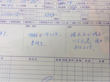 駅伝・サッカー