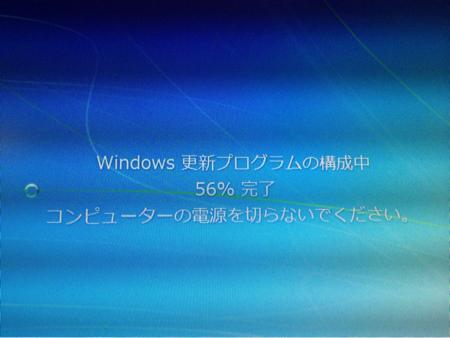 更新プログラム