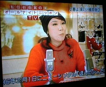 オールナイトニッポンTV