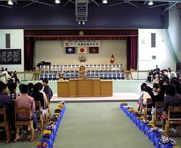 最後の卒業式