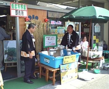鮭川新米まつり