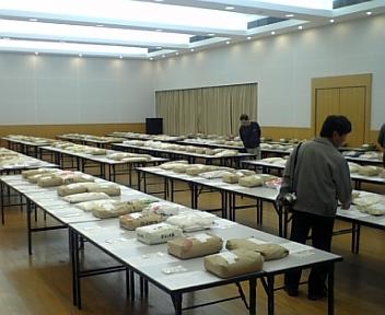 お米日本一コンテスト2006