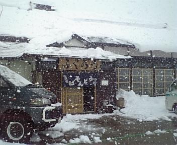 大雪警報発令中