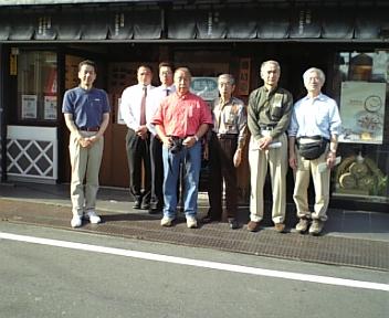 神奈川鮭川会