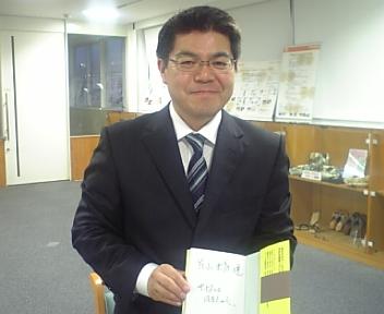 高萩 徳宗さんの講演会