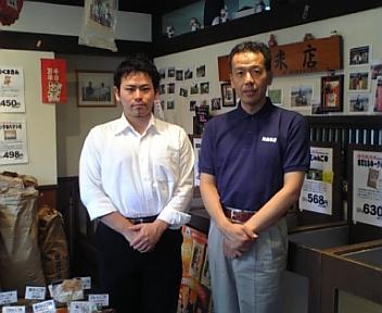 森嶋先生ご来店