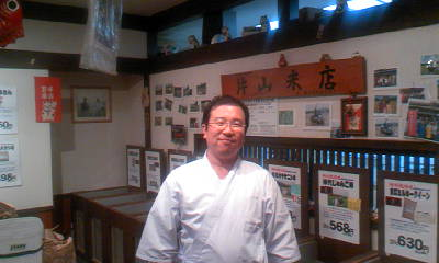 斉藤精肉店さん来店