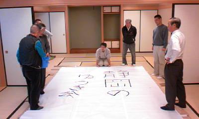 2007ゆうき会総会