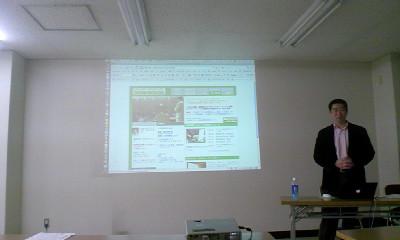 OSMC静岡実践会