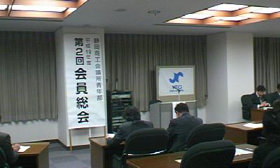 第二回YEG会員総会