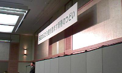新春の集い2009