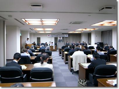 第一回会員総会