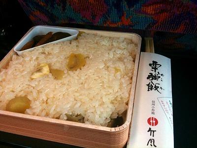三和稲刈り体験ツアー