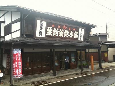 三和稲刈り体験ツアー2日目