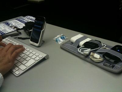 モバイル環境