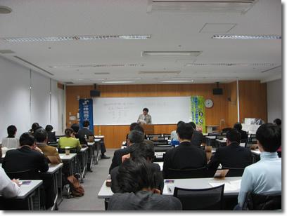 エニアグラム講習会