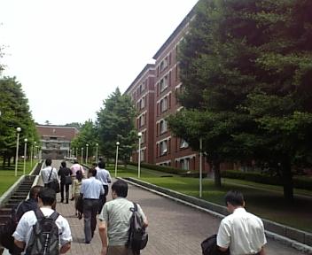 静岡県立大学へ