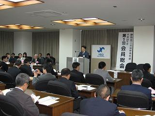 2008年度YEG総会
