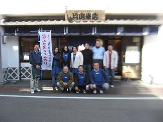 さんわ米まつり2008