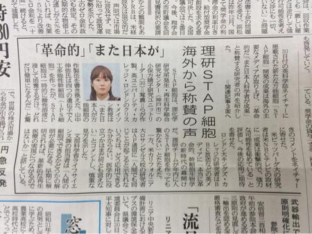 2014 1/12終わる