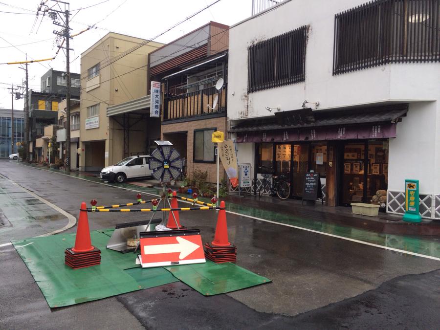 雨の8の日