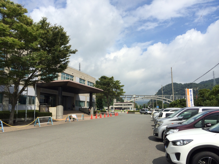 富士川体育館