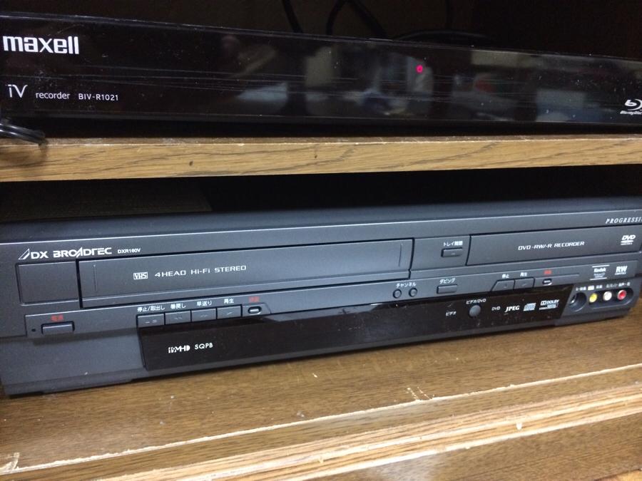 VHS>DVD