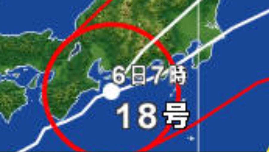 台風18号直撃