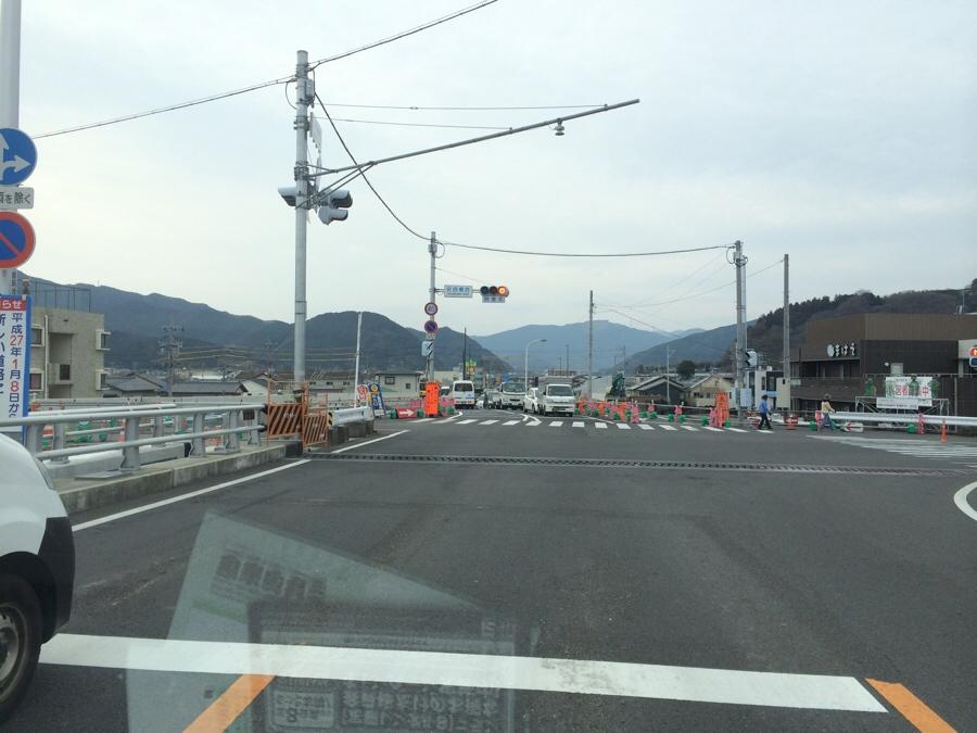 安西橋渋滞