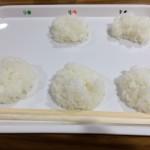 北海道米食べくらべ