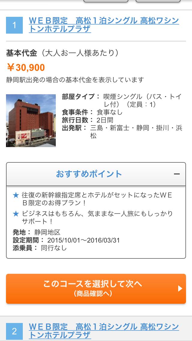 20150821_073937000_iOS