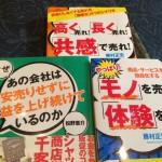 勉強します。