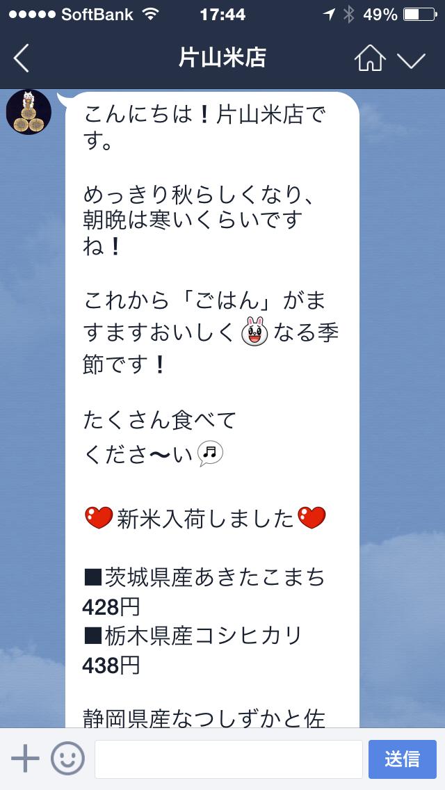 20150917_084458000_iOS