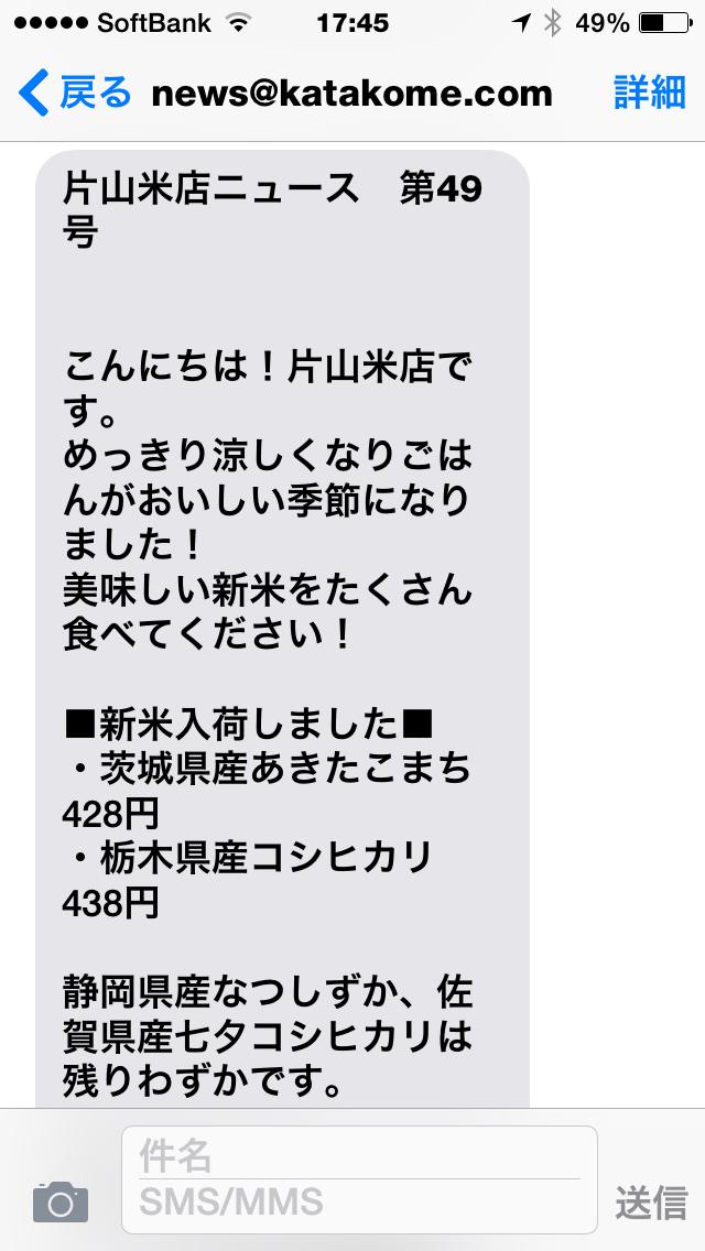20150917_084518000_iOS