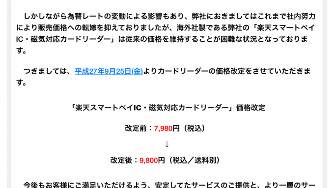 20150923_105318000_iOS