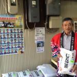 秋田神代新米祭り@おだまき米店