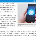 Android6.0