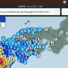 熊本の地震