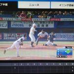早稲田実業戦