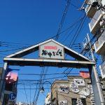 東京谷中散歩