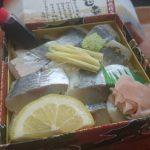 舞寿司のあじ寿司