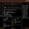 全日本大学野球選手権準々決勝