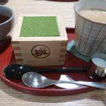 鎌倉散策(報国寺)